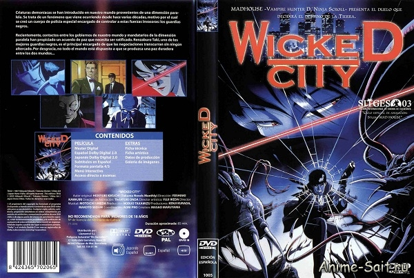Город чудищ / Wicked City (1987/RUS)