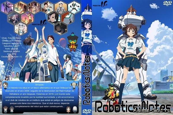 Заметки по робототехнике / Robotics;Notes (2012/RUS)