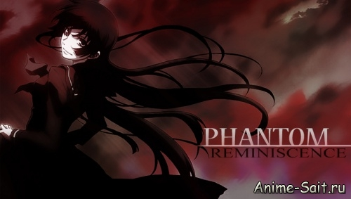 Phantom Reminiscence
